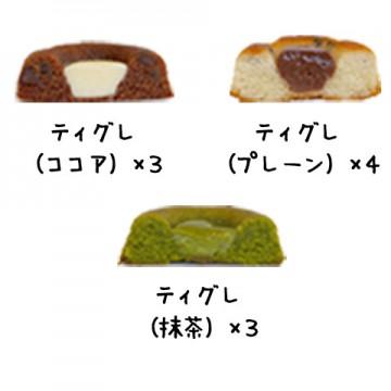 http://www.cotoriya.co.jp/wp/wp-content/uploads/2014/06/tigre-set10-wpcf_360x360.jpg